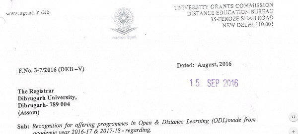 Dibrugarh University Accreditation