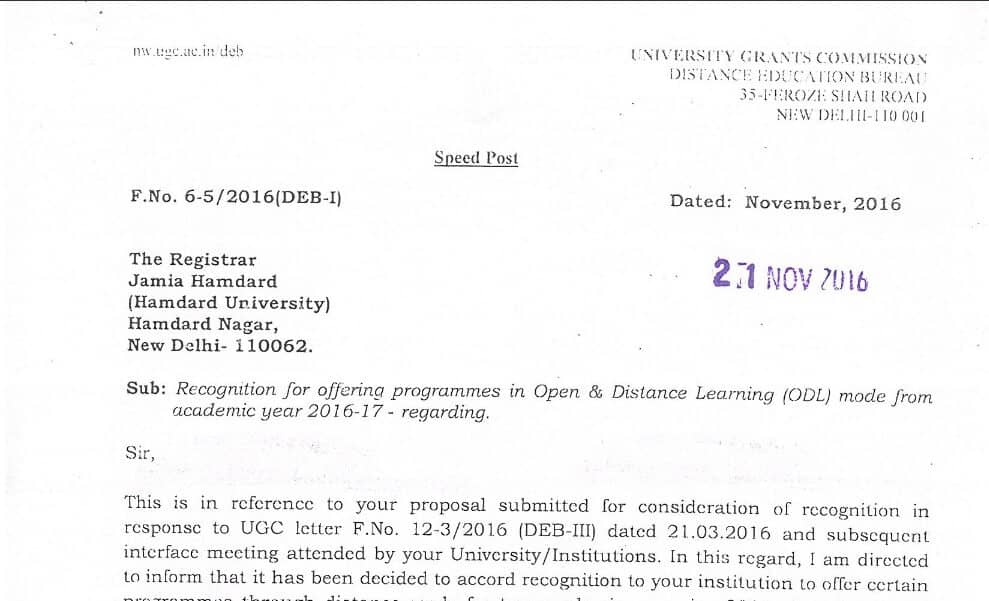 Jamia Hamdard University accreditation proof