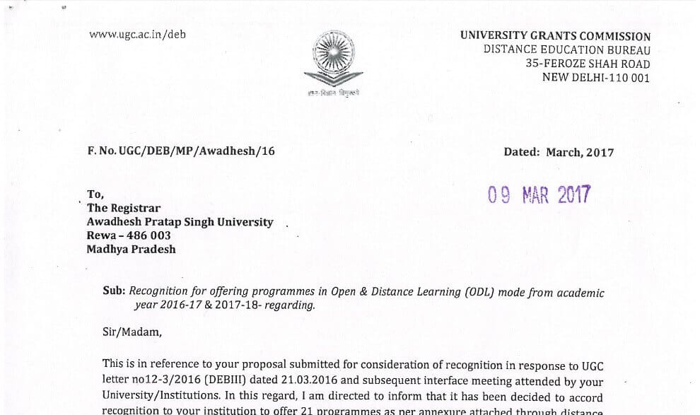 Awadhesh Pratap Singh university accreditation proof