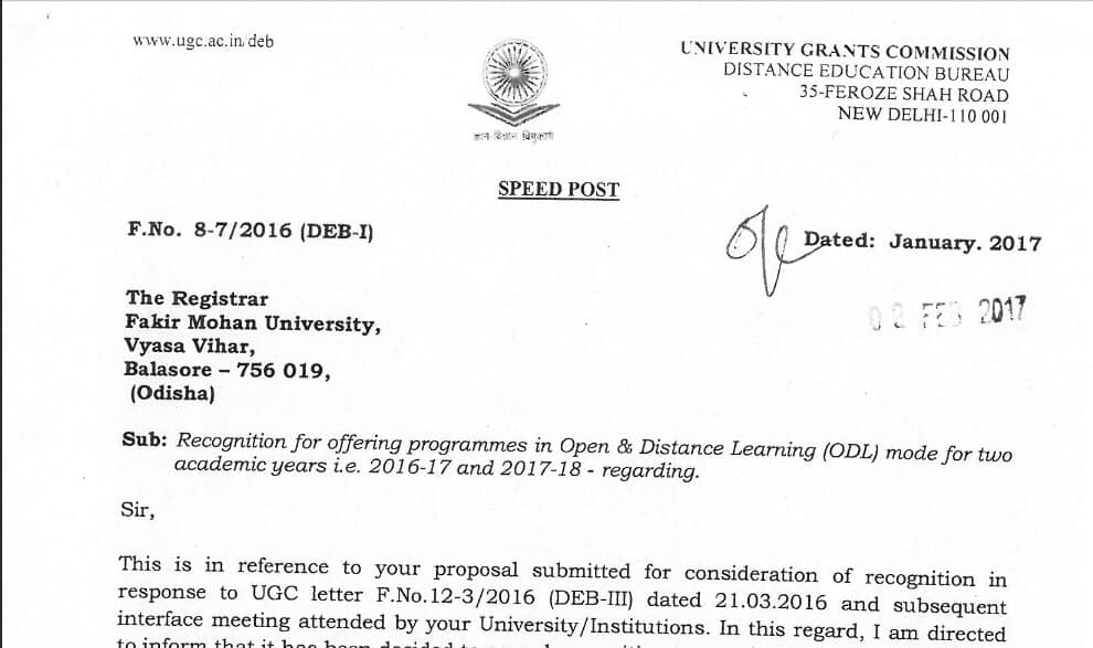 Fakir Mohan University Accreditation proof