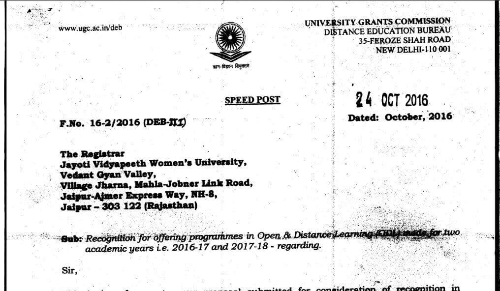Jayoti Vidyapeeth Women's University Accreditation