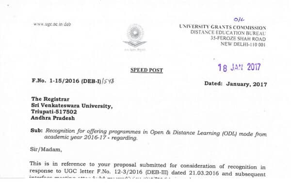 Venkateswara University accreditation proof