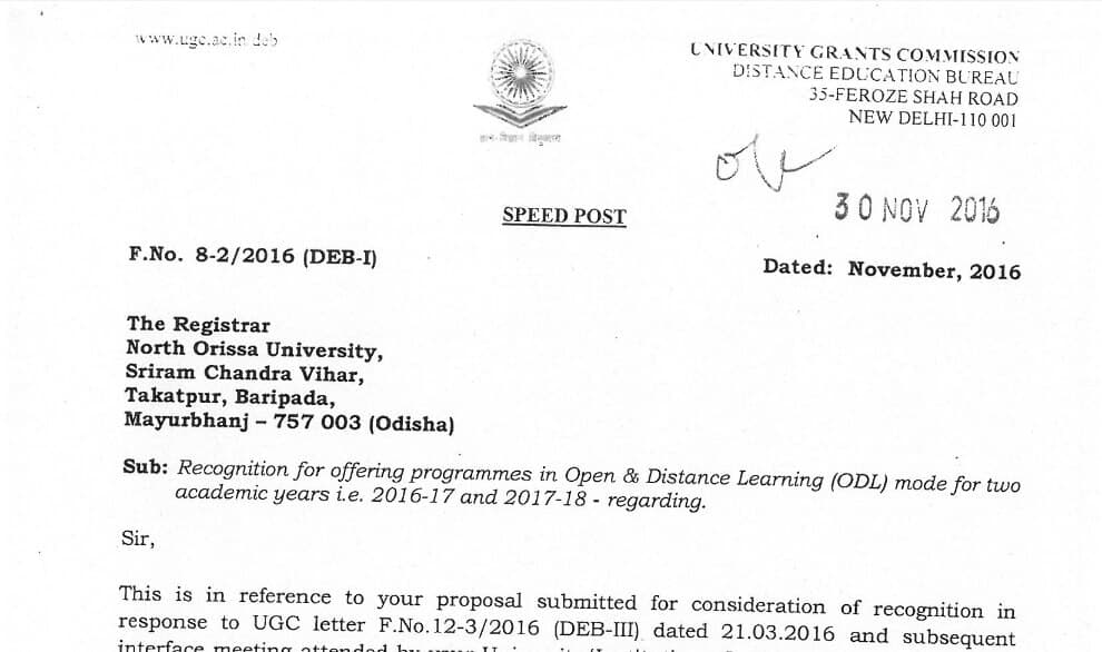 North Orissa University accreditation proof