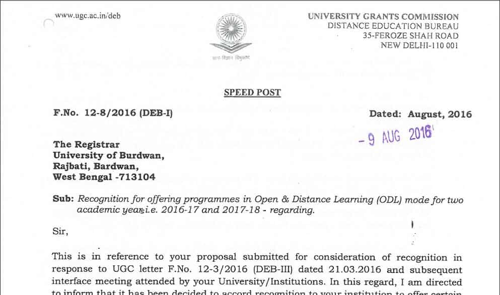 University of Burdwan Accreditation