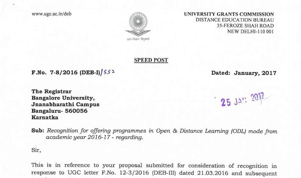 Bangalore University Accreditation