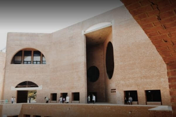 IIM Ahmedabad Executive MBA